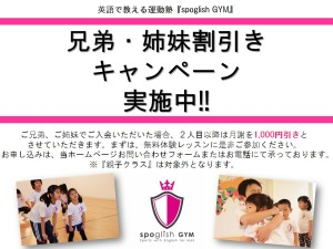 campaign20140703